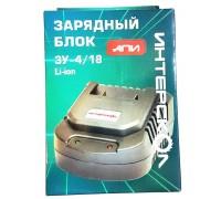 Зарядное устройство Интерскол ЗУ-4/18 для 4А/ч, 18В, Li-ion 2401.026 ДА-18ЭР