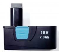 Аккумулятор для Интерскол ДА-18ЭР 2,0 А/ч, 18В, NiCd