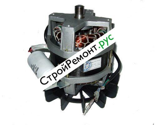 Двигатель для бетономешалки Лебедянь 700Вт 100-0500