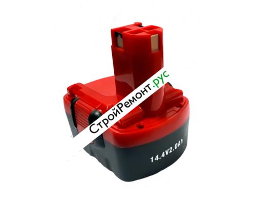 Аккумулятор для БОШ 14,4В 2,0Ач 013-0025