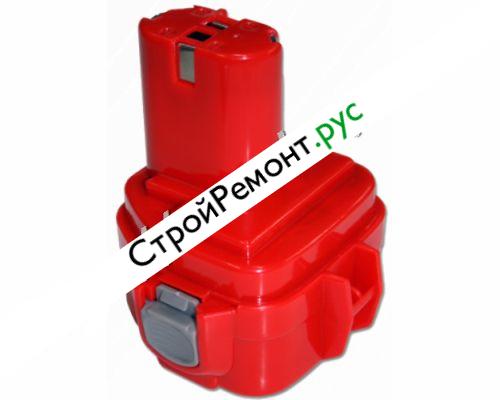 Аккумулятор для МАКИТА 12В 2.0Ач 013-0100