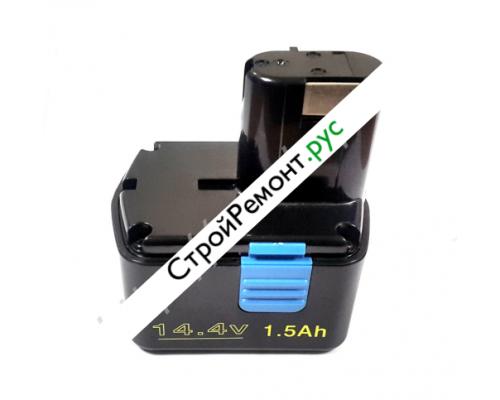 Аккумулятор для ХИТАЧИ 14,4В 1,5 Ач 013-0056