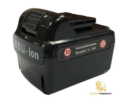 101221 Акк.батарея Li-Ion д/дрели Калибр ДА-20 (20В, 2 Ач)