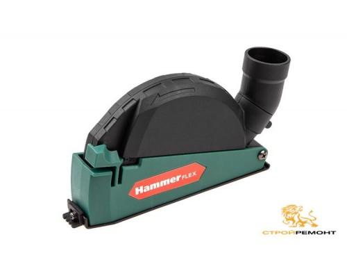 645552 Кожух для УШМ Hammer Flex DS125С 115/125 мм для штробления