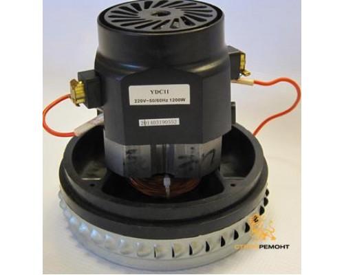 Двигатель на пылесос моющий на 1200Вт для Макита и др.