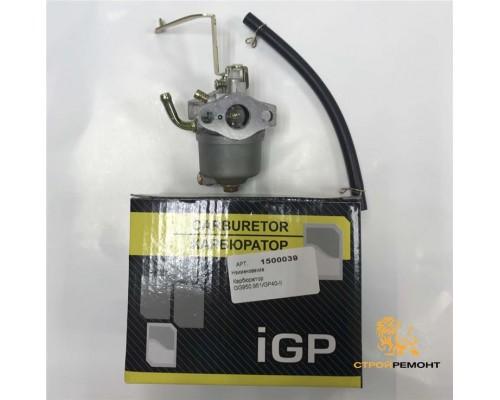 Карбюратор для генератора GG950, GG951, DPG1101i, GP40-II IGP 1500039