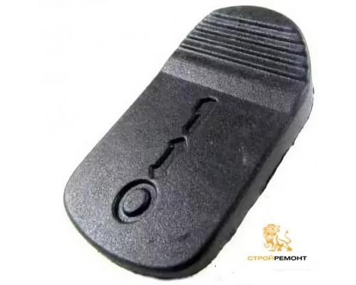 Клавиша выключателя УШМ 125/900 (290 2)