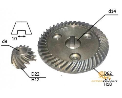 Коническая пара для ИНТЕРС УШМ 150 и др. 14х61 42 зуб, 9х21,2 13 зуб (СС 49)